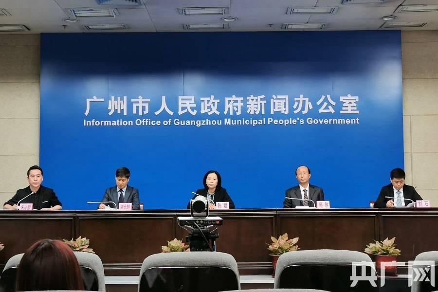 广州:解封不解控 继续落实好各项管控措施