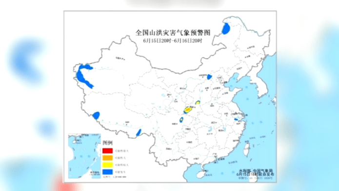 山洪|气象局·中国气象局:大范围降雨来袭!川陕甘等地需注意山洪灾害