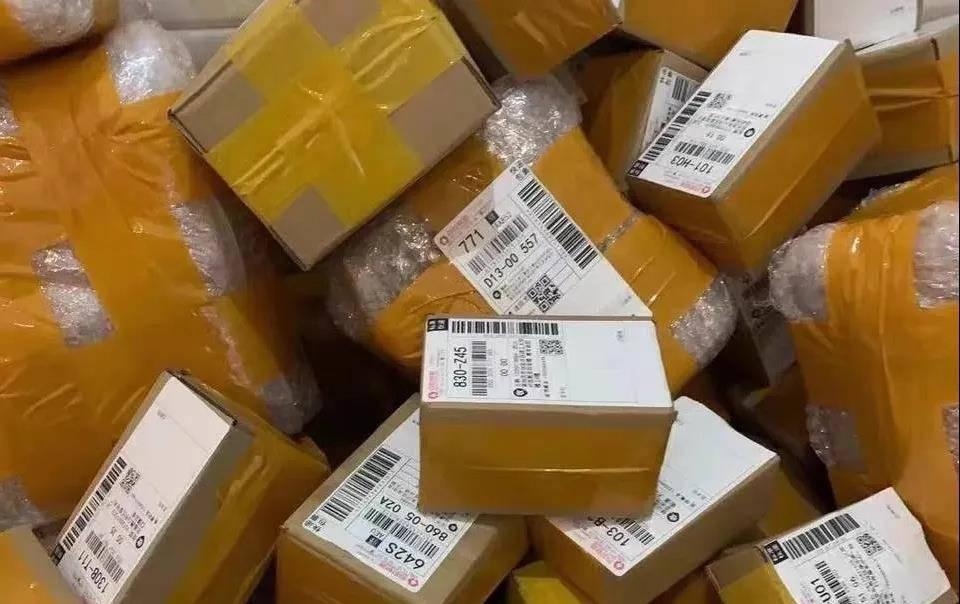 快递盲盒调查:利润达500%,多为无人认领包裹