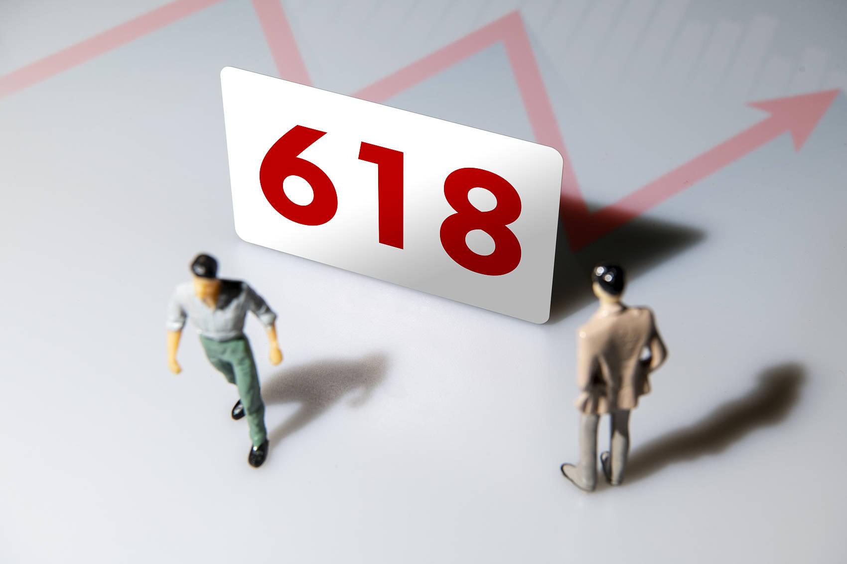 6·18没有狂欢:电商、卖家、消费者,谁疲了?