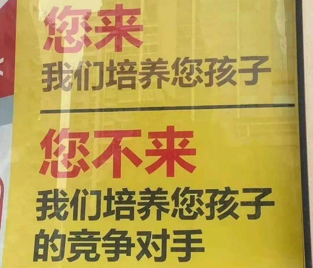 俞敏洪惨被捅刀背后:一个教育资本化时代结束