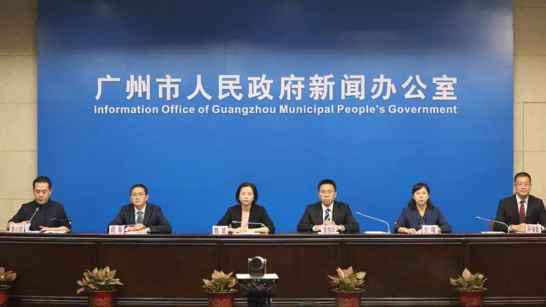 广州已拦截877例境外输入确诊病例