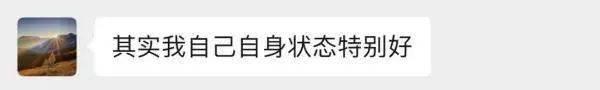 孙杨独家回应澎湃