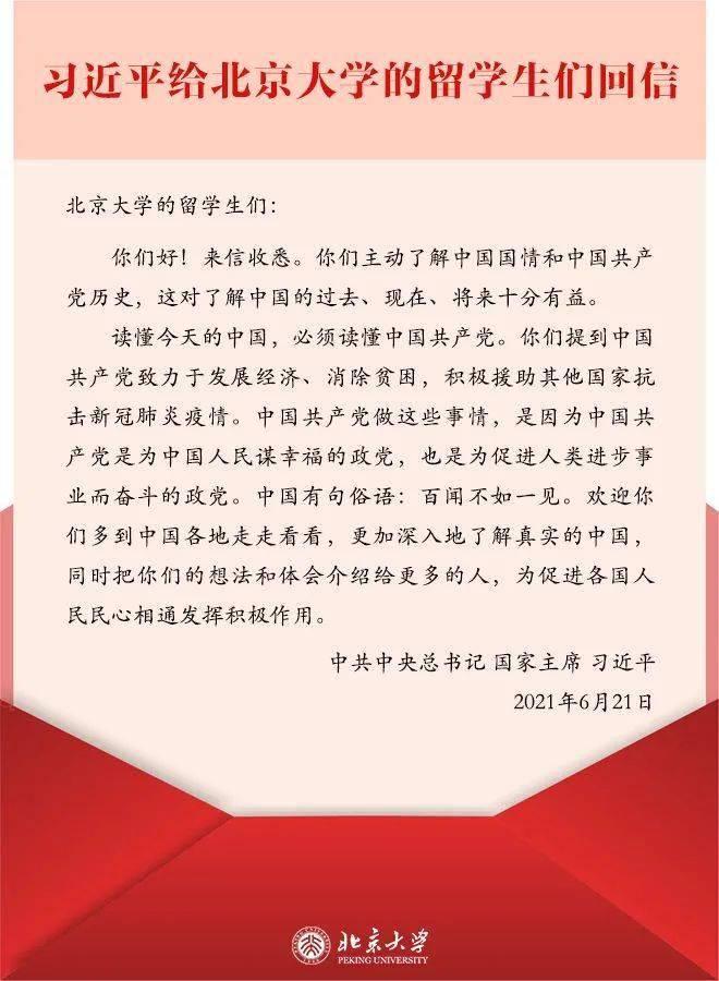 cc彩票平台网址-首页【1.1.8】