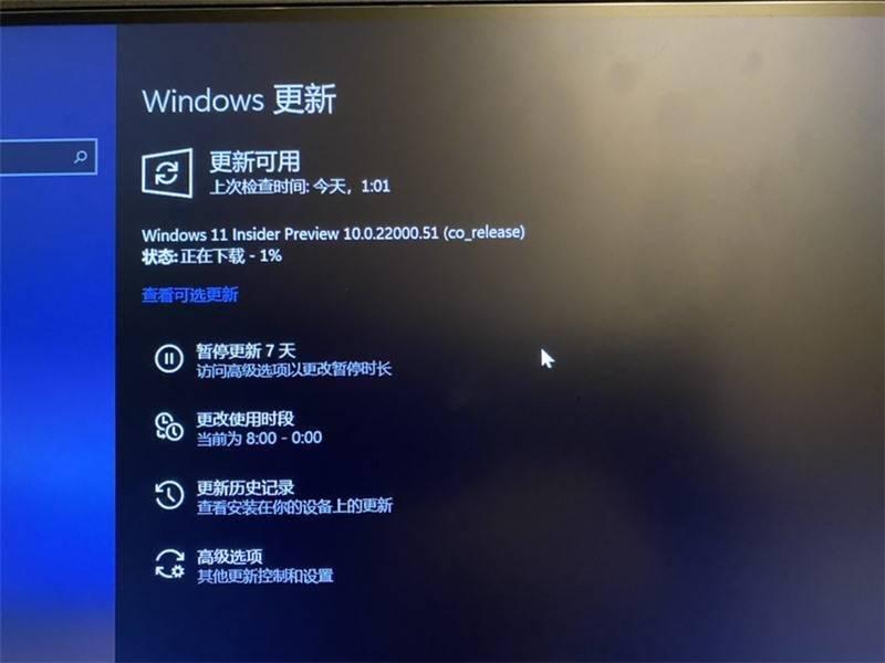 Win11首个预览版来了!微软已向用户推送Win10 Dev更新