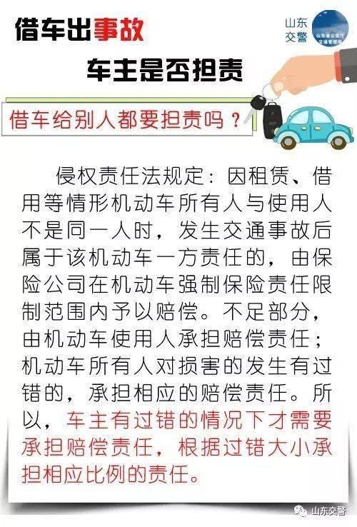 胆大妄为!未成年男孩开百万豪车上高速 被交警及时拦下!  一线微观-家庭网