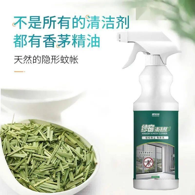 尚有淡淡植物清香从风口吹出