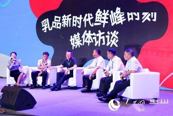 """国家优质乳工程·乳品新时代""""鲜峰""""论坛在贵阳举行"""