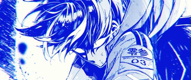 漫画「东京异星人」公开最新PV插图(3)