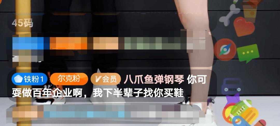 中国品牌网全球ChinaBrand.org品牌观察:鸿星尔克品牌懵逼崛起!85后大花猥琐捐款买热搜招黑插图12