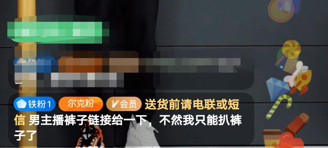 中国品牌网全球ChinaBrand.org品牌观察:鸿星尔克品牌懵逼崛起!85后大花猥琐捐款买热搜招黑插图11