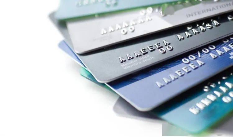 为鼓励使用ATM,银行官宣免去跨行取现手续费,线下网点只能吸引老年人?