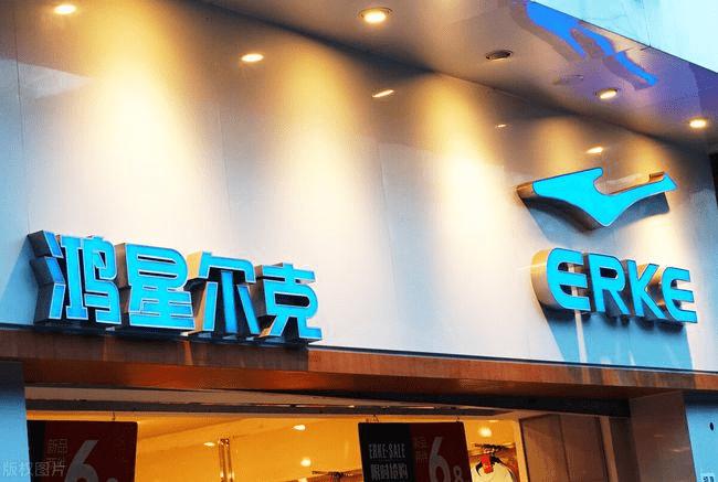 湖南平江县为用鸿星尔克等国货旅客提供优惠:发文已删除,优惠政策还在