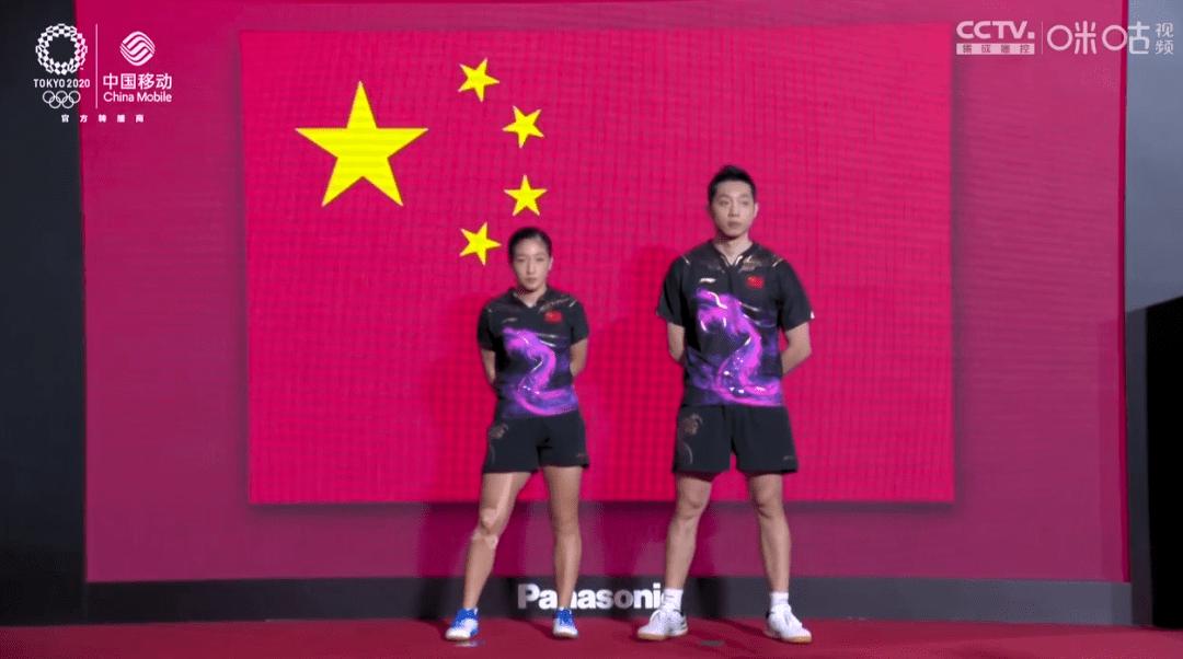 爆冷!乒乓球混双憾失金牌!中国队加油!