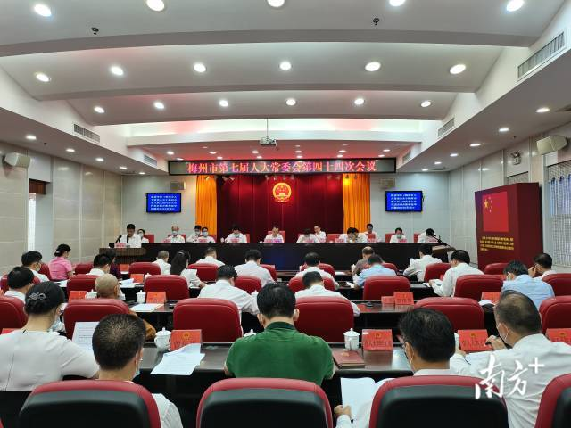 马正勇任梅州市人民政府代理市长,陈金銮任副市长