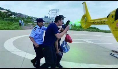 警察呼叫直升机到场救援