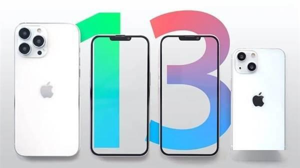 iPhone_13新功能大曝光:小刘海、120Hz屏幕!