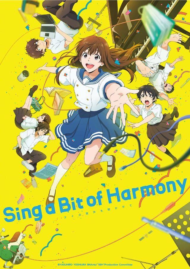 电影「让我聆听爱的歌声」小说版将于10月15日发售插图(1)