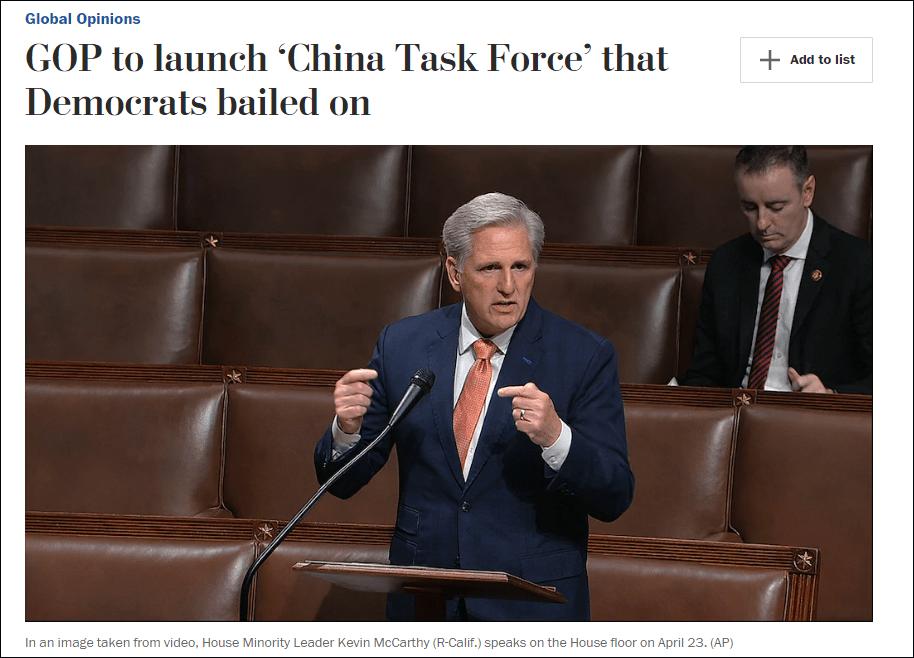 """美国中央情报局将建立""""中国任务中心"""""""