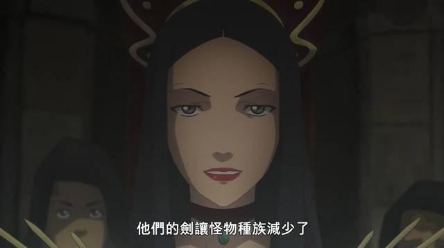 动画「巫师:狼之噩梦」中文版新预告公开插图