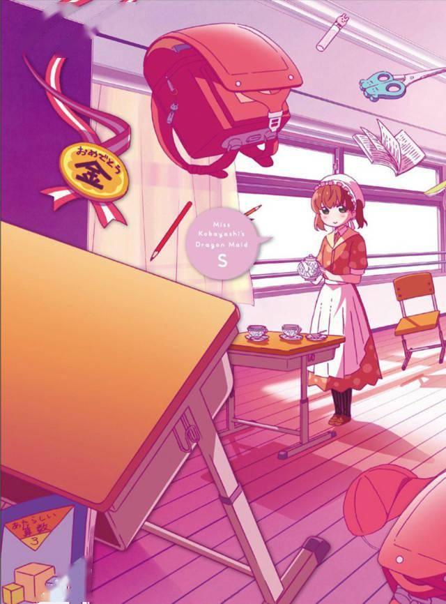TV动画「小林家的龙女仆S」Blu-ray&DVD第2卷封面公开插图(1)