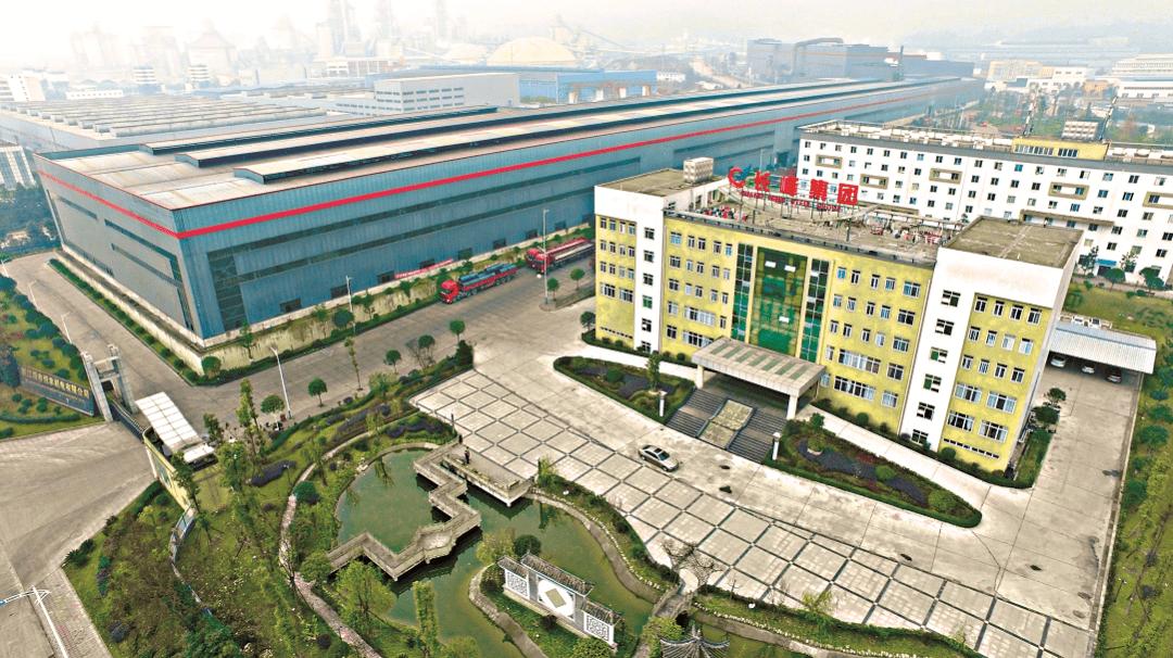 都江堰市这家钢铁加工企业投入18亿元升级改造冶炼装备!