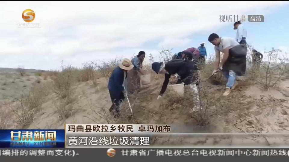 甘南:绿色发展扛起生态环保责任担当