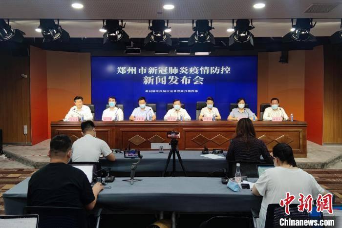 郑州宣布有序恢复各类公共服务场所营业 中小学9月15日前暂不开学
