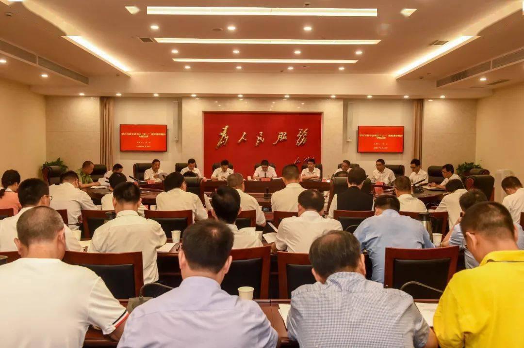 都江堰市委召开第193次常委会会议,对近期这些重点工作进行安排部署!