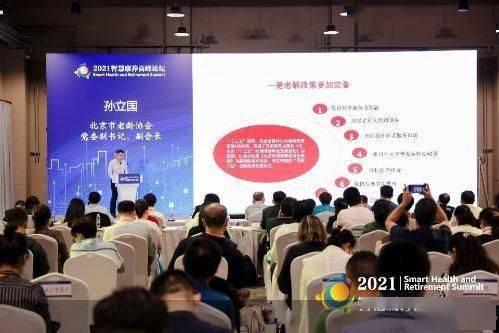 2020年北京人口_2020年北京人口数量、人口结构、男女比例及人口分布情况分析