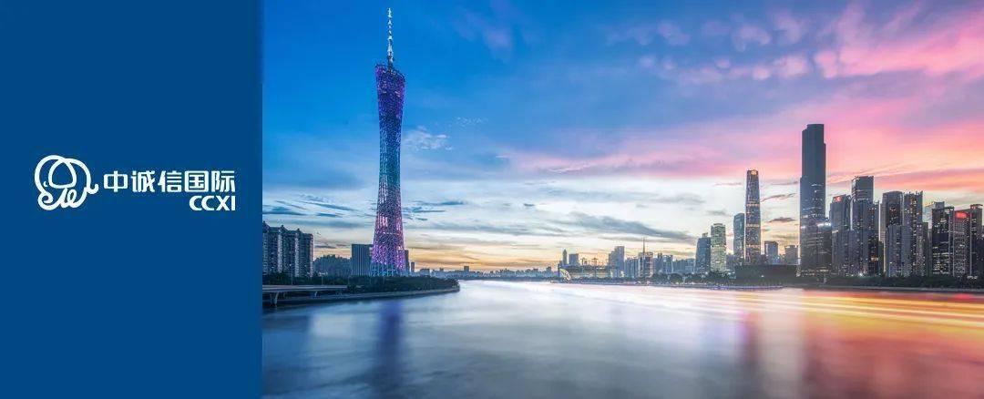 2020年广东省各市gdp_省市经济财政数据系列点评|2020年广东省及各市经济财政情况全梳理