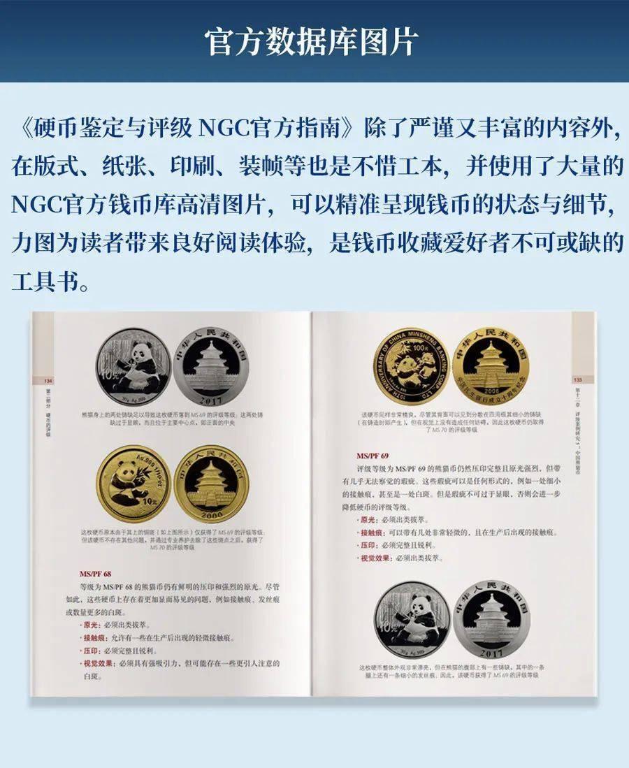 硬币排行榜_10大值得投资的流通硬币排行榜