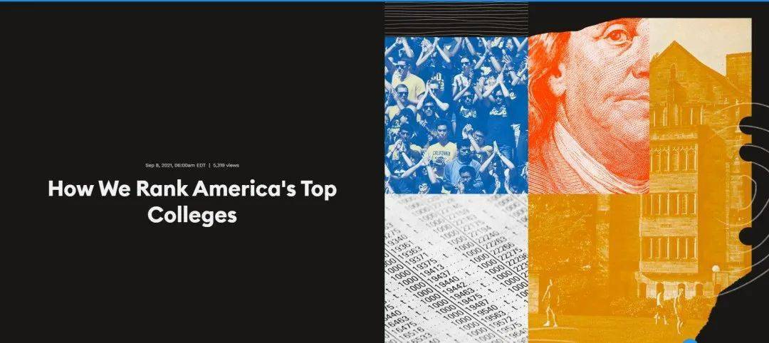 福布斯官发布《2021美国大学排行榜》