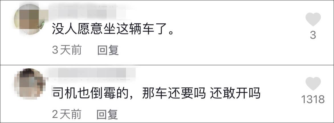 """赢咖5注册皮箱藏尸案报警司机被网暴,当地司机:网友质疑""""他当时为什么不追上去"""" (图3)"""