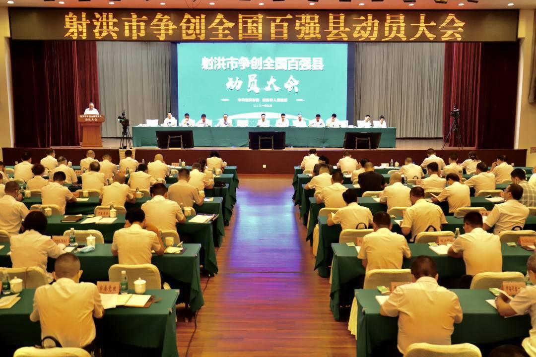 gdp(亿元)_浙江第一强县GDP近1800亿元,但宁波慈溪两地网友却闹得不可开交