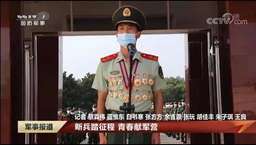 媒体聚焦丨新兵踏征程 青春献军营