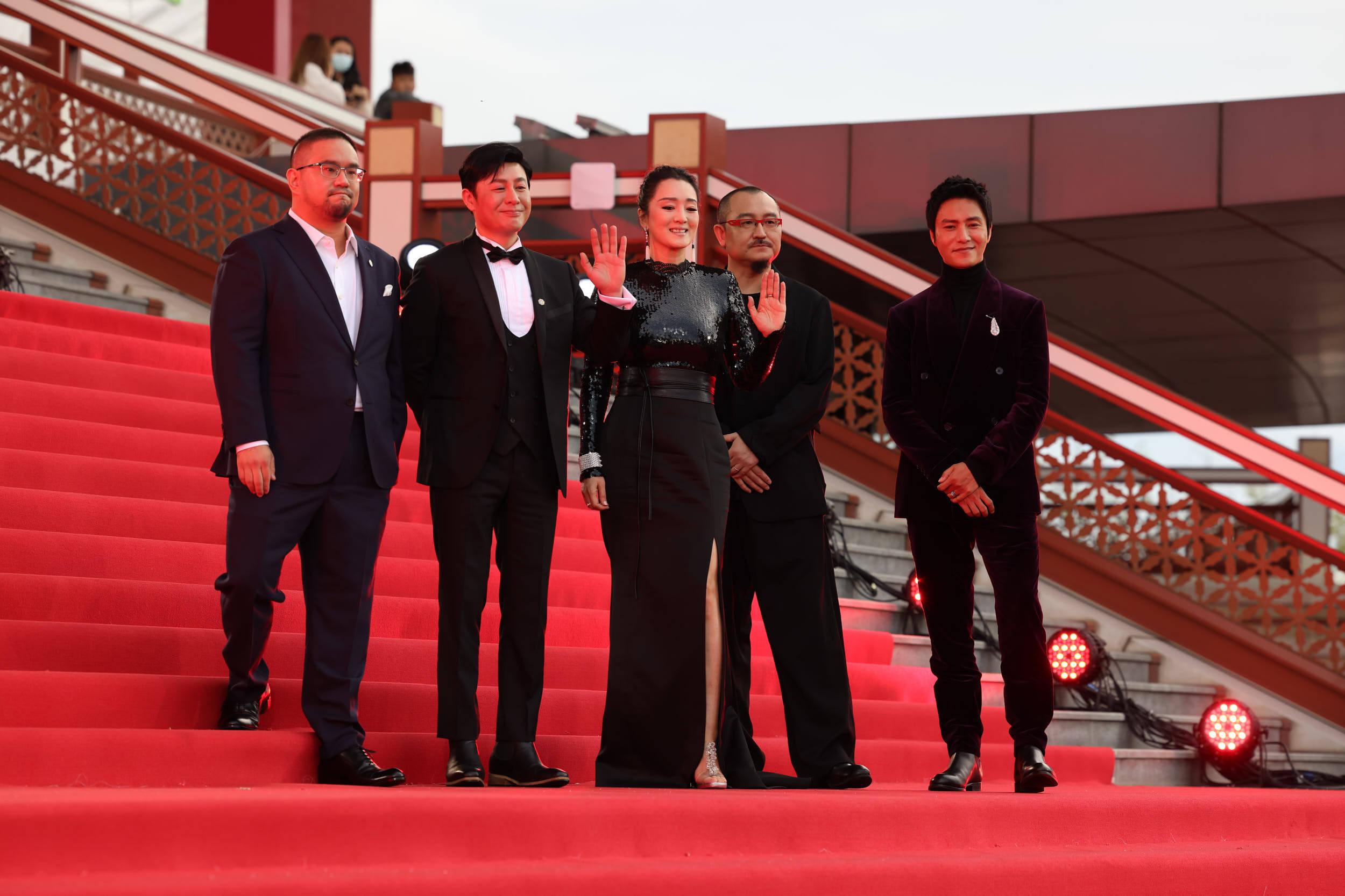 200多位嘉宾亮相第十一届北影节红毯仪式