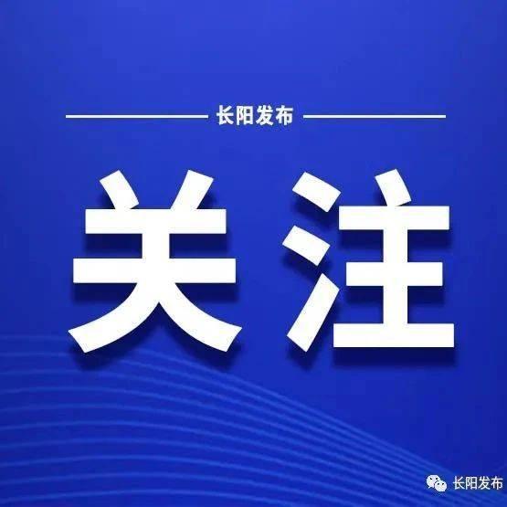 长阳首座高空漂流 ,10月1日起迎客!