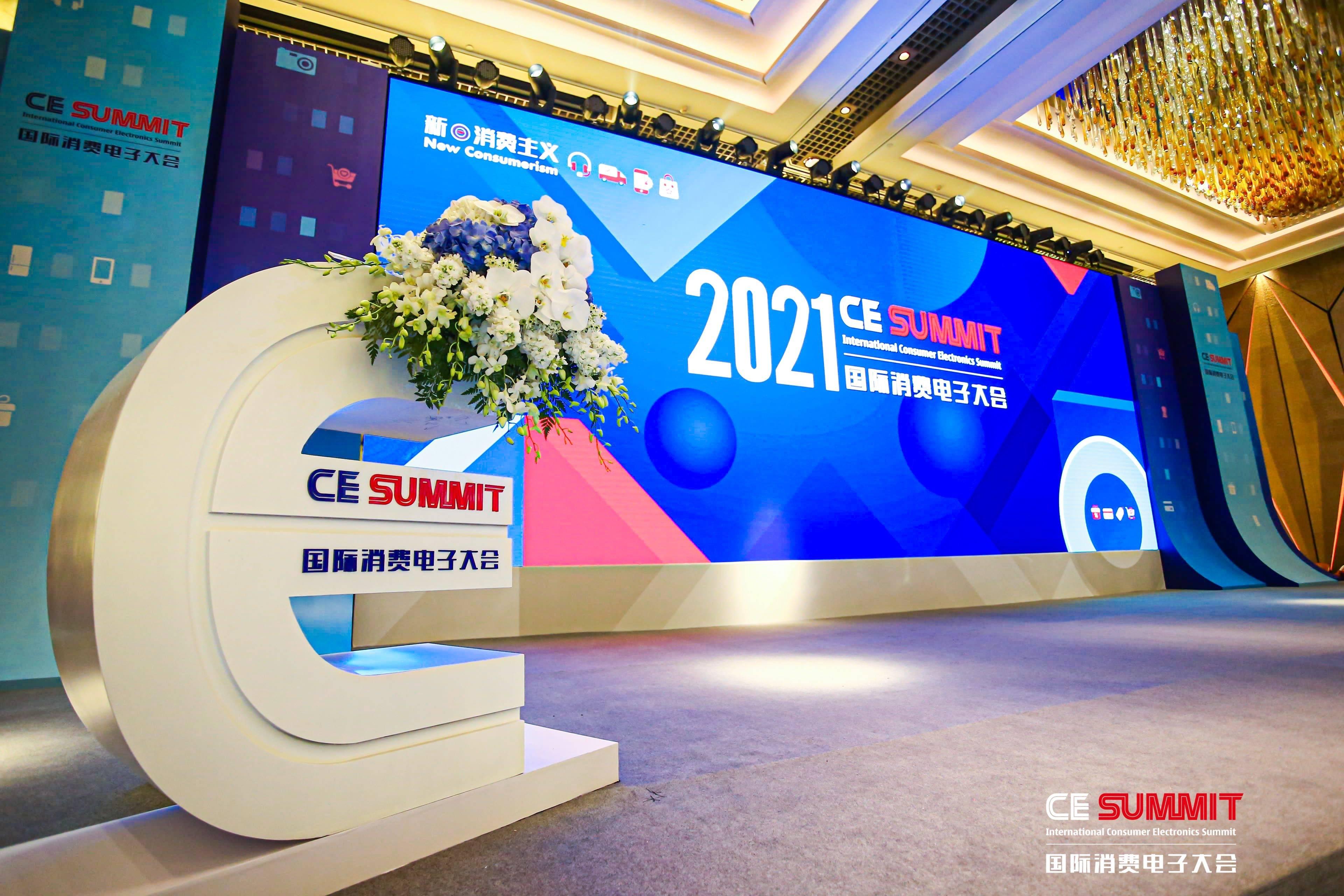中国品牌电视机海外销售额超过国内