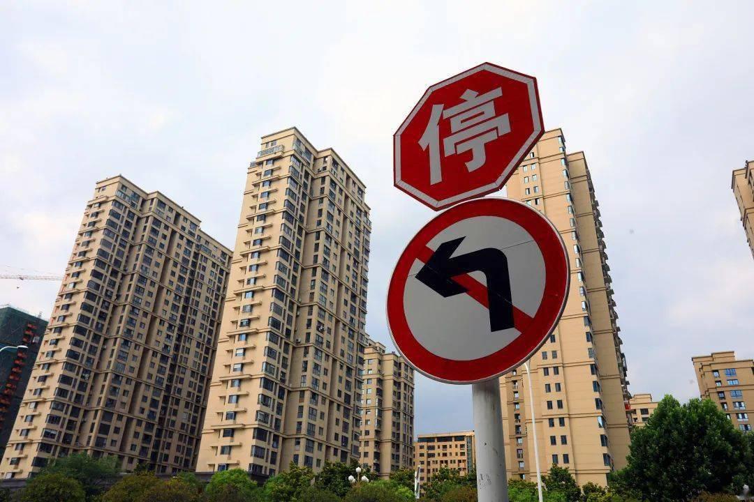 北京房贷放款要等4个月以上?业内:四季度楼市或迎一轮降价