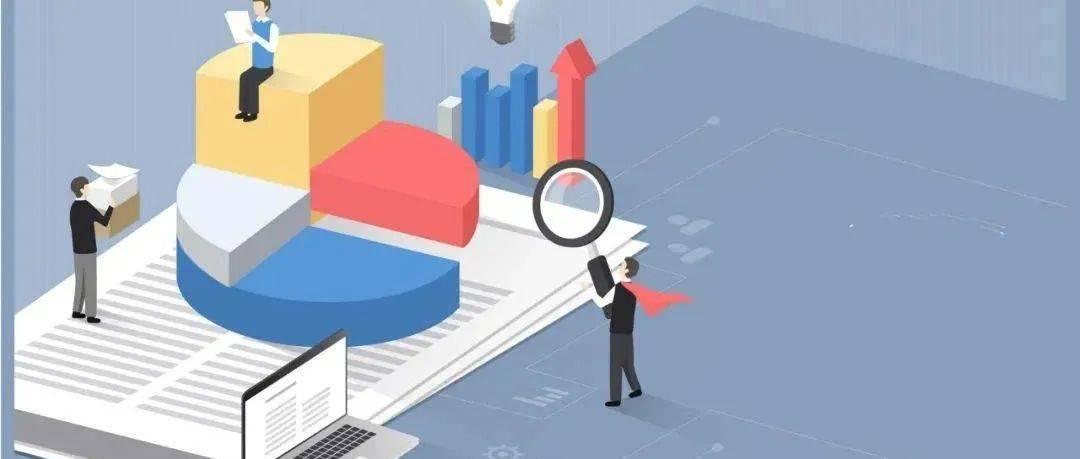 【数据发布】2020年全国科技经费投入统计公报