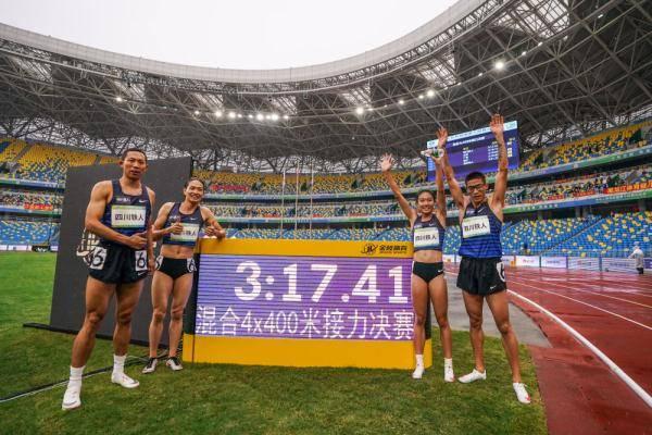 全运会|田径混合4X400米接力决赛四川队夺冠
