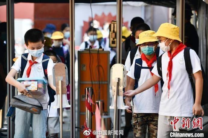 教育部通气会:北京鼓励学科类培训机构先培训后付费