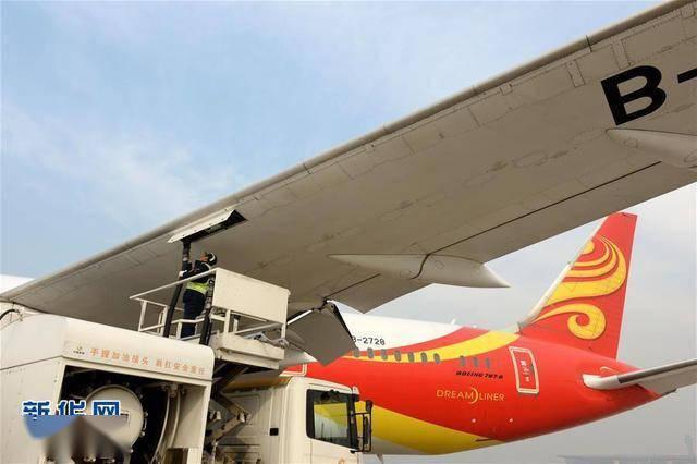 应对气候变化 低碳航空燃料迎来新风口 机票会不会涨价?