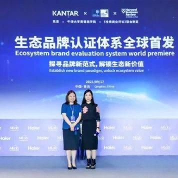 生态品牌认证全球开启,与物联网时代的企业息息相关!