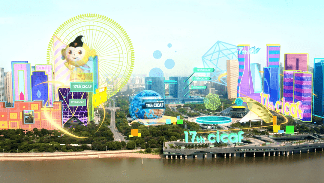 """第十七届中国国际动漫节宣传片新鲜出炉!快来""""挖""""彩蛋!  资讯 第4张"""