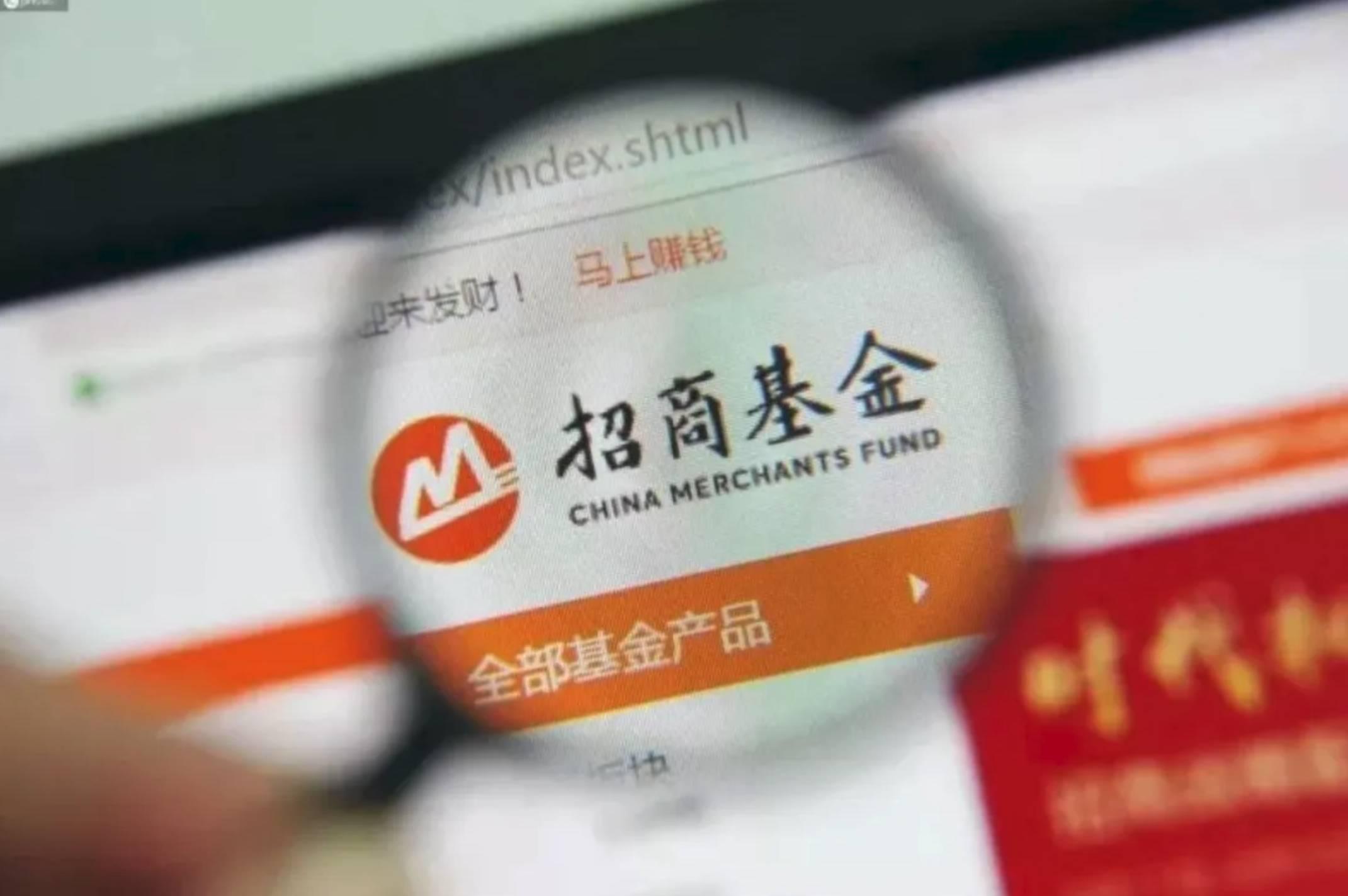 王小青离任总经理留任董事长,招商基金将换新帅,预计年底到位