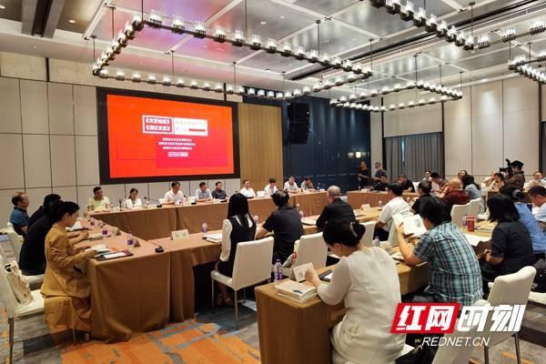 《文艺论坛》《湘江文艺》首届双年优秀作品推介会表彰19部作品