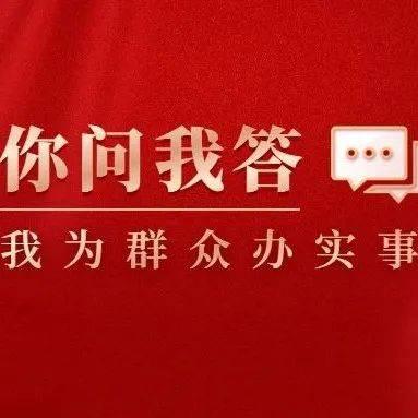 我为群众办实事|宝宝不是在广东出生的,疫苗接种本能在广东用吗?