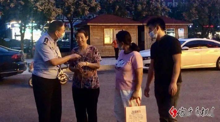 """暖!徐州70岁老人走失两年,宿迁""""迅哥有约""""志愿者助其团圆!"""